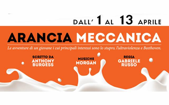 arancia meccanica teatro bellini 2014 (2)