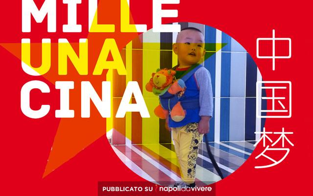 MilleunaCina al PAN: il Sogno cinese a Napoli