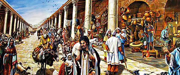 L 39 antico mercato romano nel tempio di serapide a pozzuoli for Ricette romane antiche