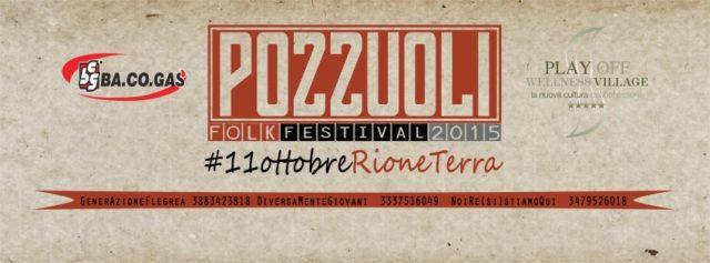 pozzuoli folk festival 2015