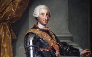 Concerti, mostre e visite per celebrare Carlo di Borbone