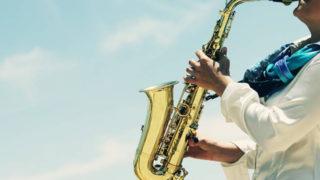 Venerdì del Jazz nel cuore della Riviera di Chiaia a Napoli