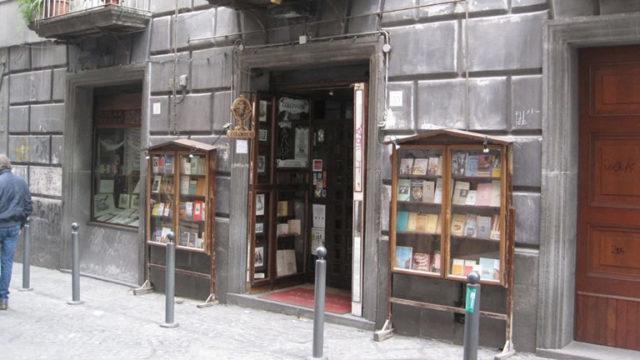 Risultati immagini per Libreria Colonnese San Pietro a Majella e San Biagio dei Librai