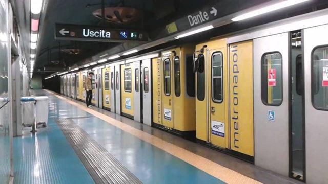 Capodanno-2017-a-Napoli-Orario-Metro-Funicolari-e-Parcheggi-Aperti.jpg