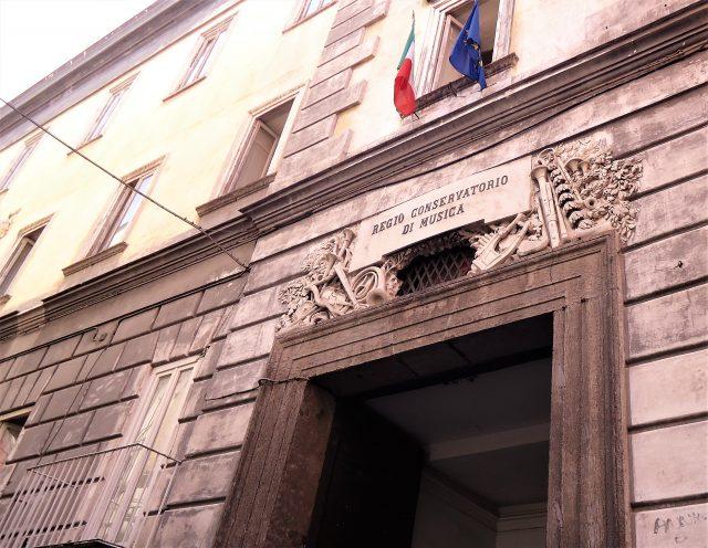 L'ingresso del conservatorio San pietro a Majella di Napoli