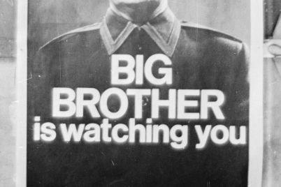 1984_George_Orwell_Napoli.jpg