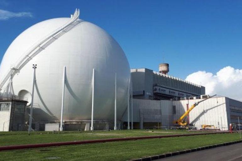 Ex-Centrale-Nucleare-del-Garigliano.jpg