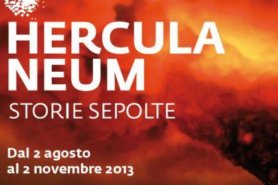 Herculaneum-Suggestioni-notturne.jpg