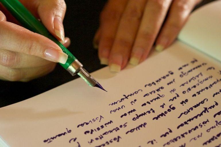 Lalineascritta-scrittura-creativa-a-Napoli-allArchivio-Storico.jpg