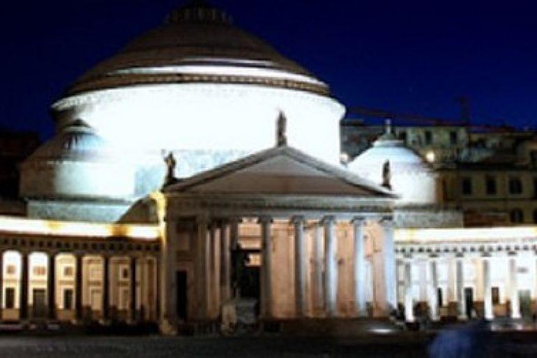 """Mandolini-sotto-le-Stelle""""-concerto-gratuito-a-Piazza-Plebiscito--e1470657391260.jpg"""
