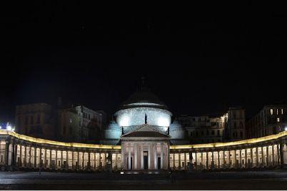 Mandolini-sotto-le-Stelle-2015-concerto-gratuito-a-Piazza-Plebiscito1.jpg