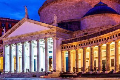 Notte-Europea-dei-ricercatori-2018-a-Napoli.jpg
