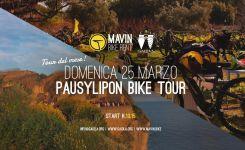 Tour-in-bici-elettrica-al-parco-del-Pausilypon-e-brunch-in-orto-urbano.jpg