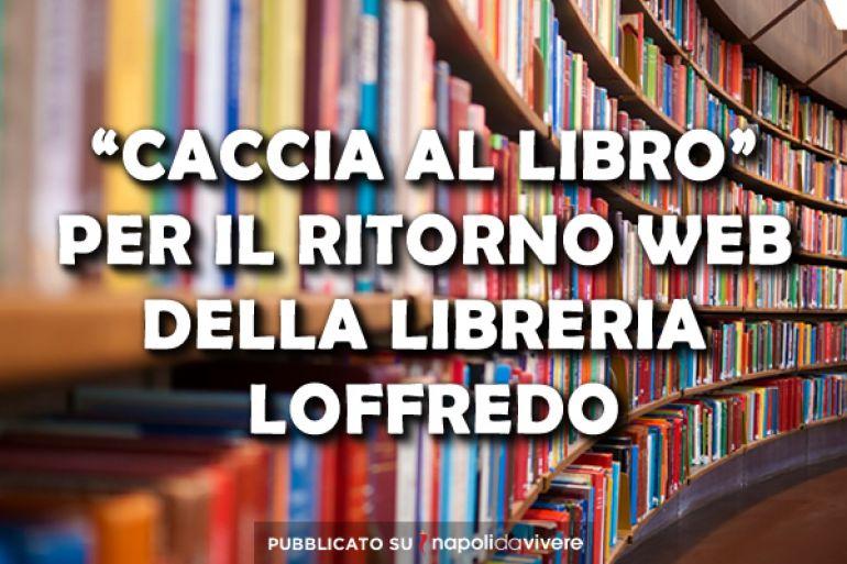 apertura-online-libreria-loffredo-napoli.jpg