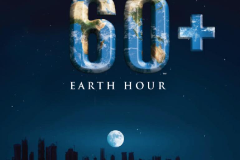 earth-hour-napoli-2013.png