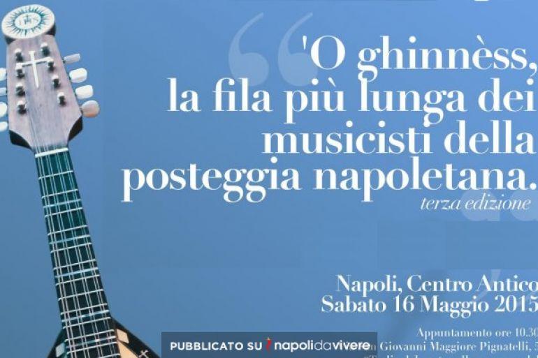 la-sfilata-dei-musicisti-della-posteggia-napoletana.jpg