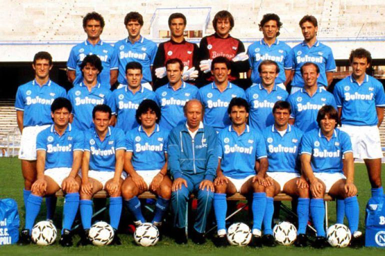 museo-della-storia-del-calcio-napoli.jpg