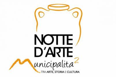 notte-darte-centro-storico-napoli-2013.jpg