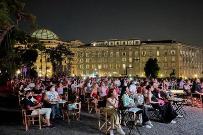 palazzo-Reale-Summer-Fest.jpeg